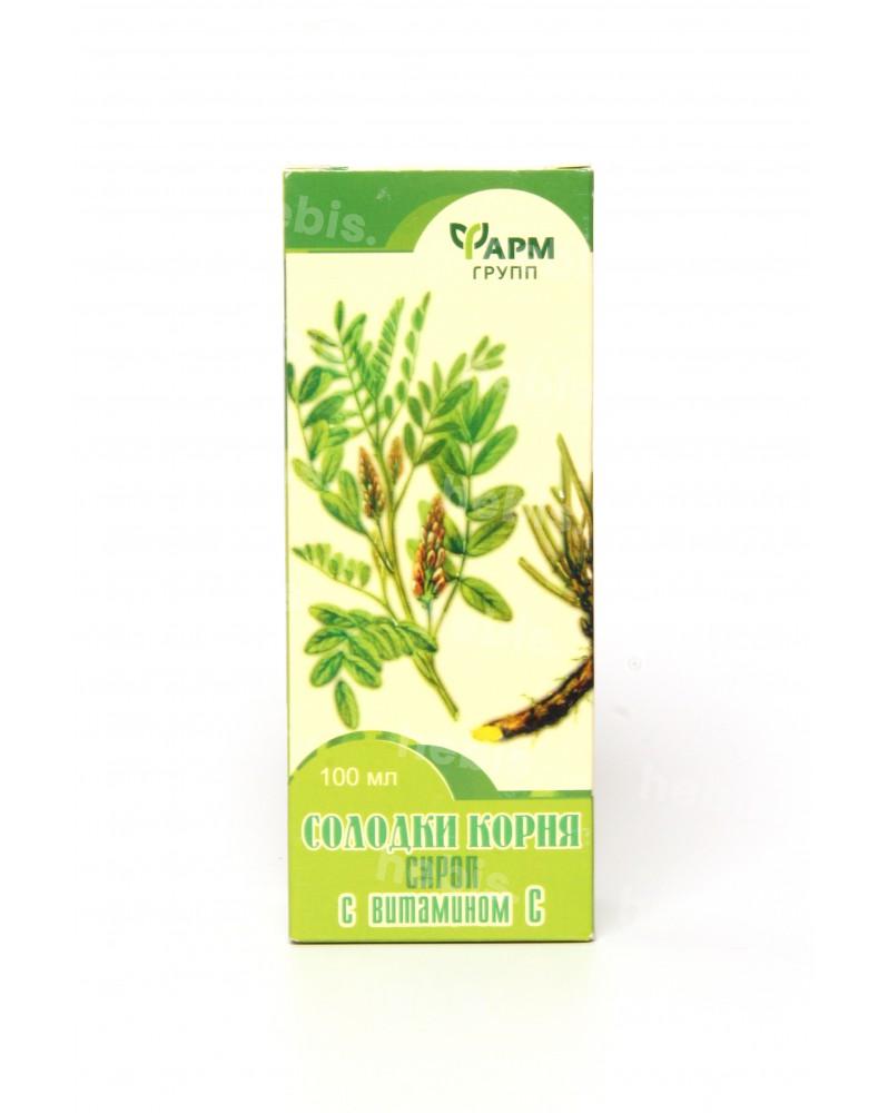 saldymedžio sirupas nuo hipertenzijos)